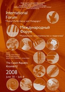 June 30 – July 8, 2008. Kroměříž, Czechia