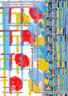 2001, August 1 – 13. Helsingør, Denmark