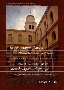 November  20 – 28 2007. Lonigo, Italy