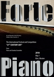 2018, May 1, Piano competition, Kiev