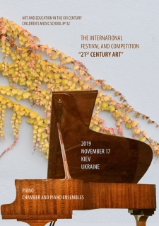 2019, November 17, Piano competition, Kiev