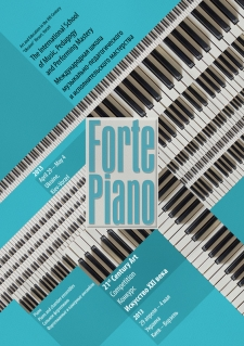 April 29 – May 4, 2013. Vorzel – Kiev, Ukraine. Piano, ensembles