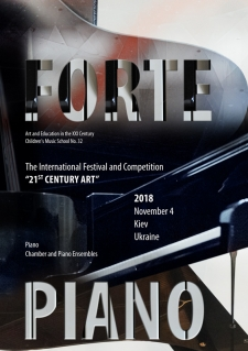 2018, November 4, Piano competition, Kiev