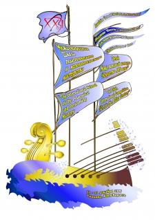 1999, December 11 – 21. Vorzel – Kiev, Ukraine
