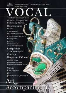 January 26 – February 1, 2011. Vorzel – Kiev, Ukraine