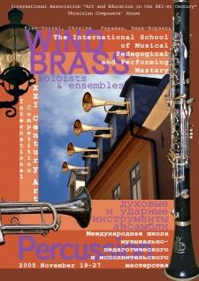 November 19 – 27, 2005. Vorzel – Kiev, Ukraine