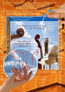 18 сентября – 1 октября 2004. Италия – Австрия