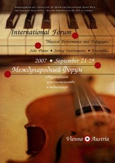 21 – 29 сентября 2007. Вена