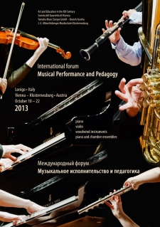 10 — 22 октября 2013. Форум в Италии и Австрии