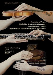 5 — 9 ноября 2015. Форум в Вене