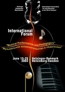 15 – 25 июня 2003. Эльсинор, Дания