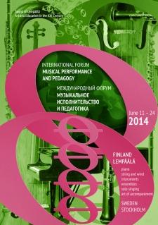 11 – 24 июня 2014. Форум в Финляндии