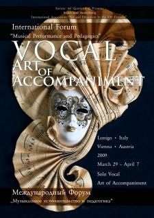 29 марта – 7 апреля 2009. Италия – Австрия. Форум вокалистов