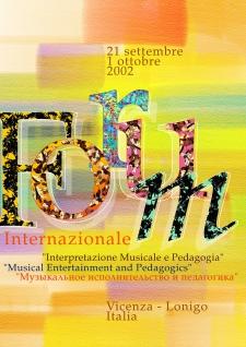 21 сентября - 1 октября, 2002. Лониго – Виченца, Италия
