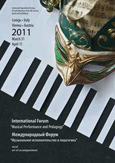 31 марта – 11 апреля 2011. Италия – Австрия. Форум вокалистов