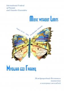 2000, 21 – 27 августа. Друскининкай, Литва
