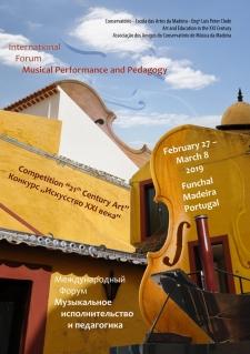 27 февраля — 8 марта 2019. Форум в Португалии