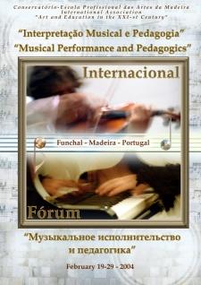 19 – 29 февраля 2004. Фуншал, Португалия